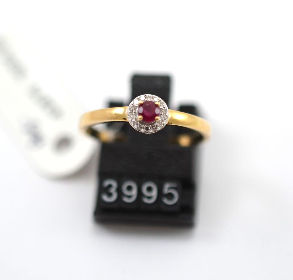 Image of   Aagaard 14 kt ring med diamanter og rubin - 14632549-95 Størrelse 54