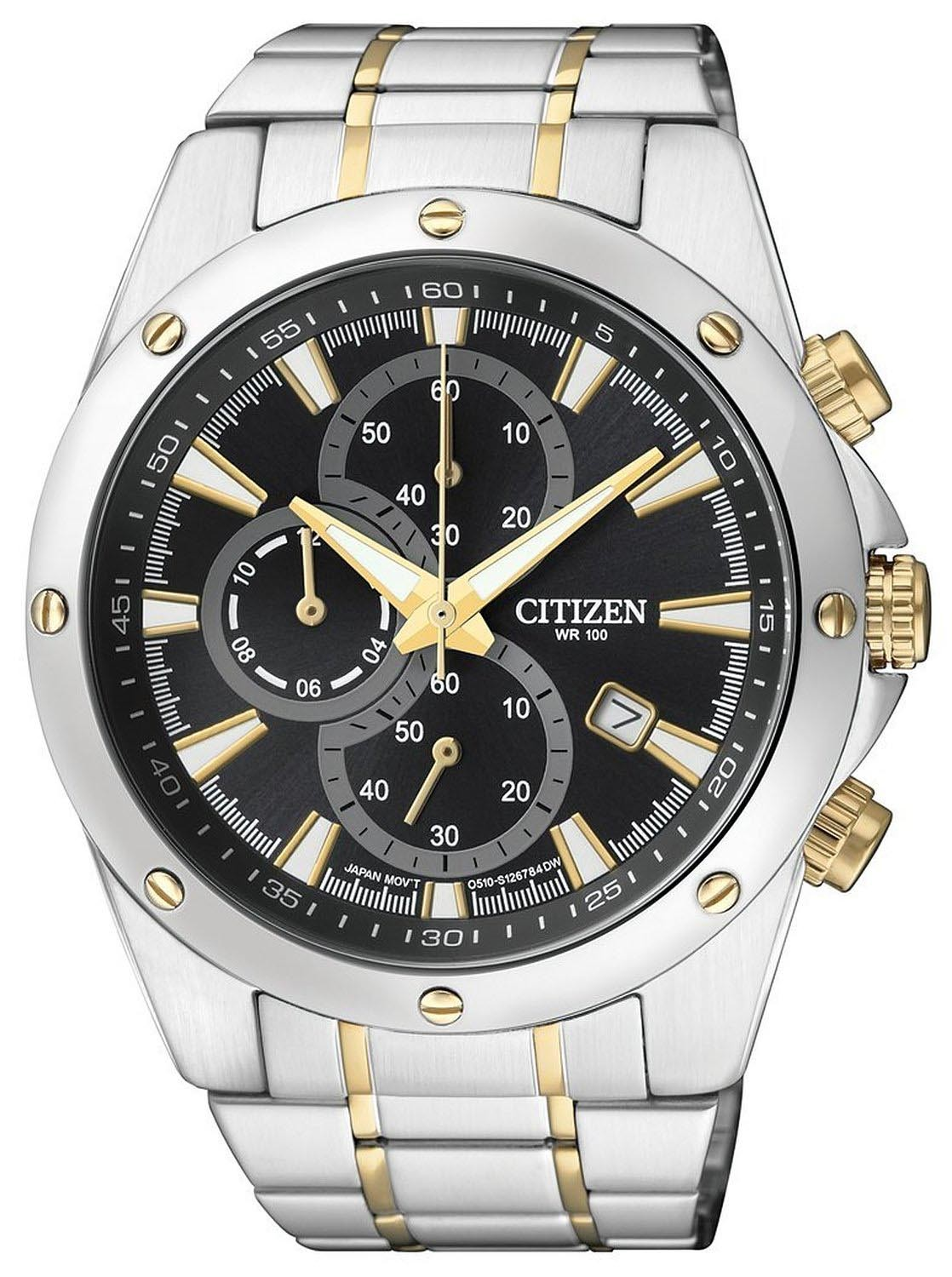 Image of   Citizen AQ Collection - AN3534-51E